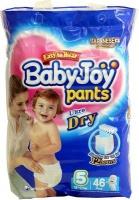 babyjoy pants size 5 9 14kg jumbo pack 46 nappies bag