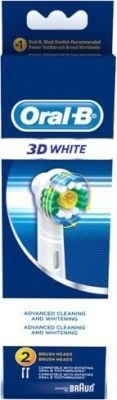 Oral B Brush HD 3D White Lux Replacement Head