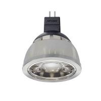astrum mr16 s060 led down light 5w warm white light bulb