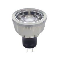 astrum gu53 s050 led down light 5w cool white light bulb