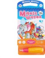 jarmelo magic water colouring pad amusement park art supply