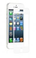 moshi ivisor xt for iphone 5 white