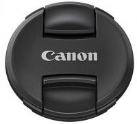 canon 4960999581071 lens accessory