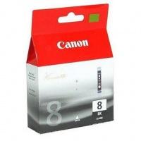 canon cli 8 black single ink cartridge
