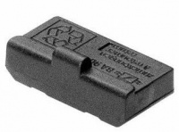 sennheiser ba 90 rechargeable battery audio accessory