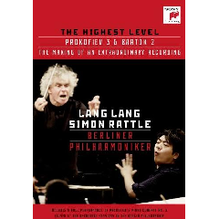 Lang Lang The Highest Level Documentary On The Recording Prokofiev Piano Concerto No