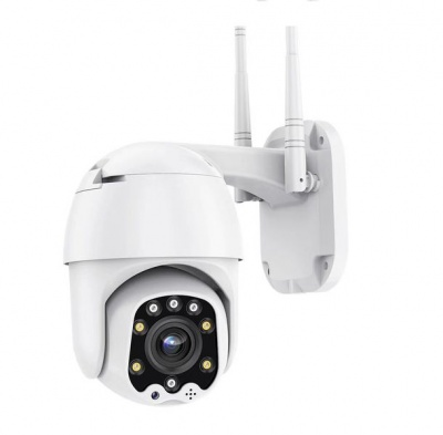 iSMART outdoorSECURITY HD ip camera with ZOOM function