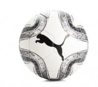 Puma Netball1 Match Ball White Size 5