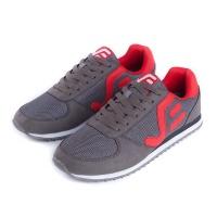 Dynamic Grey Sneakers