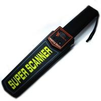 GB Super scanner