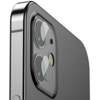 Baseus 025mm Glass Camera Lens Protectors for iPhone 12 Mini