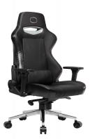 Cooler Master Caliber X1 Premium Gaming Chair Black Purple
