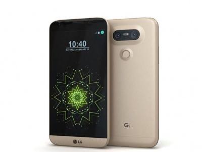 Photo of LG G5 SE 32GB LTE - Titan Cellphone