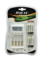 AA Batteries 600mAh and charger for AAAAA Rechargeable Batteries