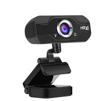 1080p Full HD Web Cam