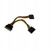 MicroWorld SATA Power Cable Extension Splitter Cable – Male SATA to 2 x Female SATA