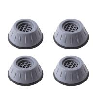 4 Piece Multifunction Round Base Non slip Anti Vibration Foot Pads Grey