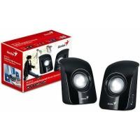 genius sp u115 basic stereo speakers black