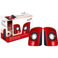genius s115 compact portable speakers red