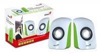 genius sp u115 compact portable speakers white