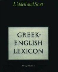 Abridged Greek English Lexicon