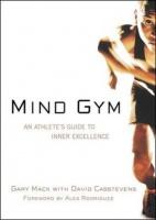 mind gym athletic
