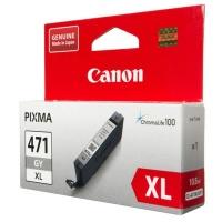 canon cli 471 grey single ink cartridge
