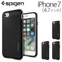 spigen iphone 7 neo hybrid case satin silver