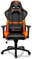 cougar armor advanced gaming chair