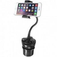 macally car cup holder with usb charger for