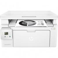 hp laserjet pro m130a 3 in 1 mono laser printer office machine