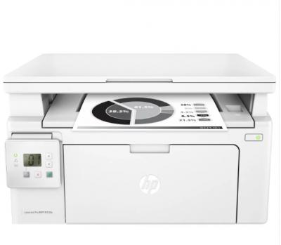 Photo of HP LaserJet Pro M130a Multi-Function Printer