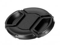 canon 659436886957 lens accessory