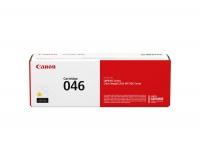 canon 046 yellow laser toner cartridge