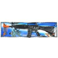 action machine gun pretend play