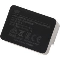 dji power bank adapter for mavic charging hub cell phone charger