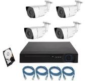 intelli vision 4ch 4mp ip network surveillance cctv kit