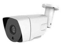 intelli vision 3mp bullet ip network surveillance cctv