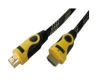 intelli vision hdmi cable 10m