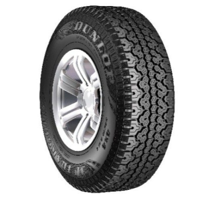 Photo of Dunlop Tyres Dunlop 245/75R15 Trackgrip Tyre