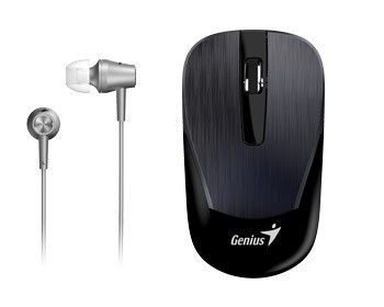 Photo of Genius Combo MH-8015 Wireless Mouse & Headset - Chocolate