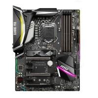 msi 4719072540357 motherboard