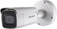 hikvision 2 mp wdr varifocal network bullet camera