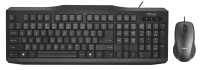 Trust Us Classicline Keyboard Mouse
