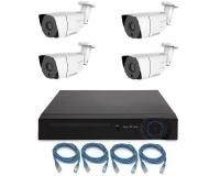 cctv 4 camera system kit megapixel ip