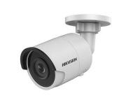 hikvision 5mp network bullet camera