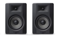 m audio bx5 d3 powered studio reference monitors pair studio monitor