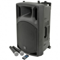 qtx qx15pa portable pa with usb sd fm and bluetooth pa system