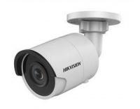 hikvision 2mp ir network bullet camera