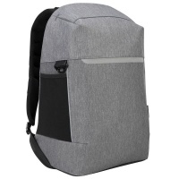 targus citylite security backpack 156 grey